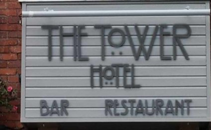 Tower Hotel in lincoln