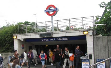 Tower Hill station London